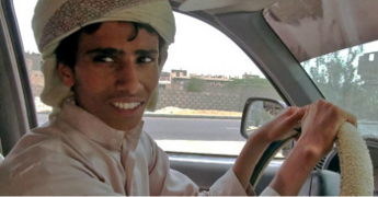 Mohammed Taeiman al Jahmi