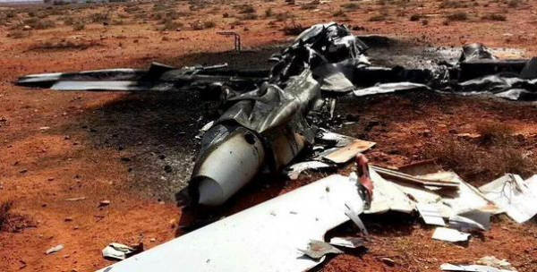 Reported drone crash in Libya - September 2015
