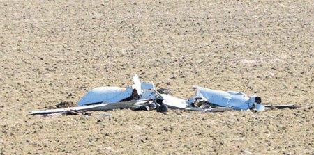 A US Predator Drone Crashed In Turkey Feb 2016